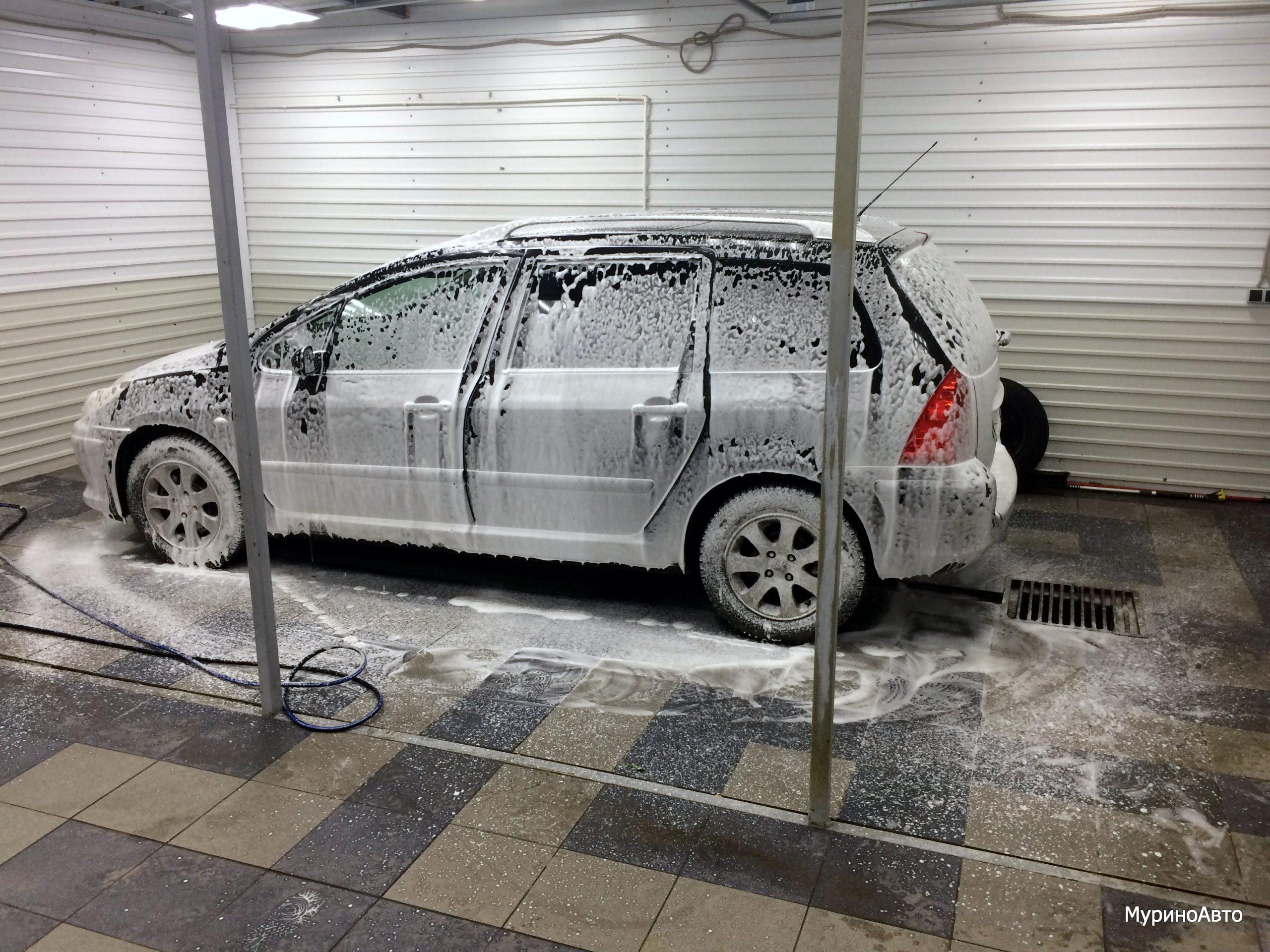 Автомойка МуриноАвто
